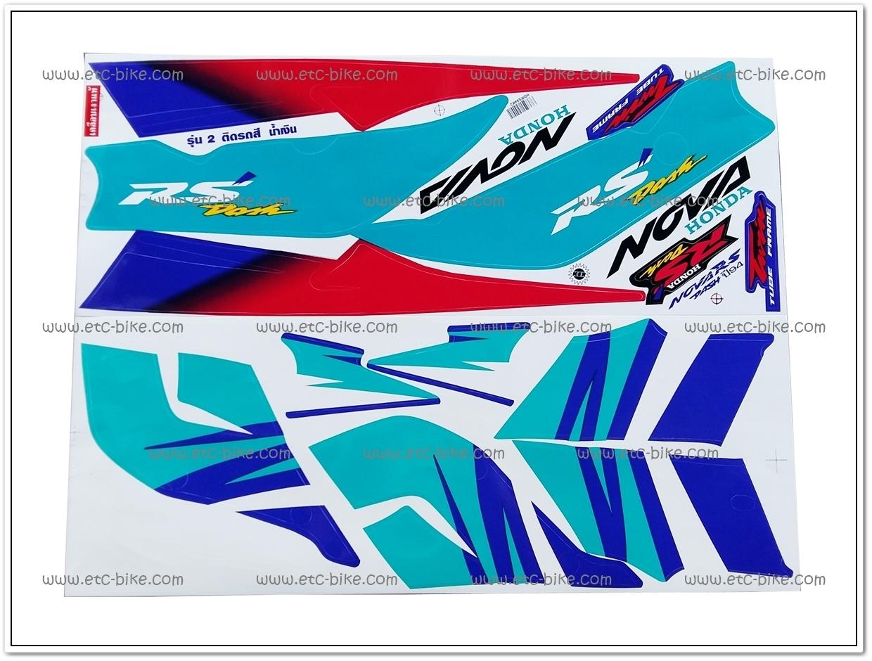 สติ๊กเกอร์ DASH ปี 94 ติดรถสีน้ำเงิน