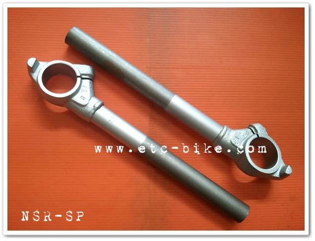 แฮนด์จับโช๊ค NSR-PROARM (NSR-SP) ขนาด 35 mm.