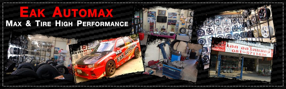 Eak Automax Shop