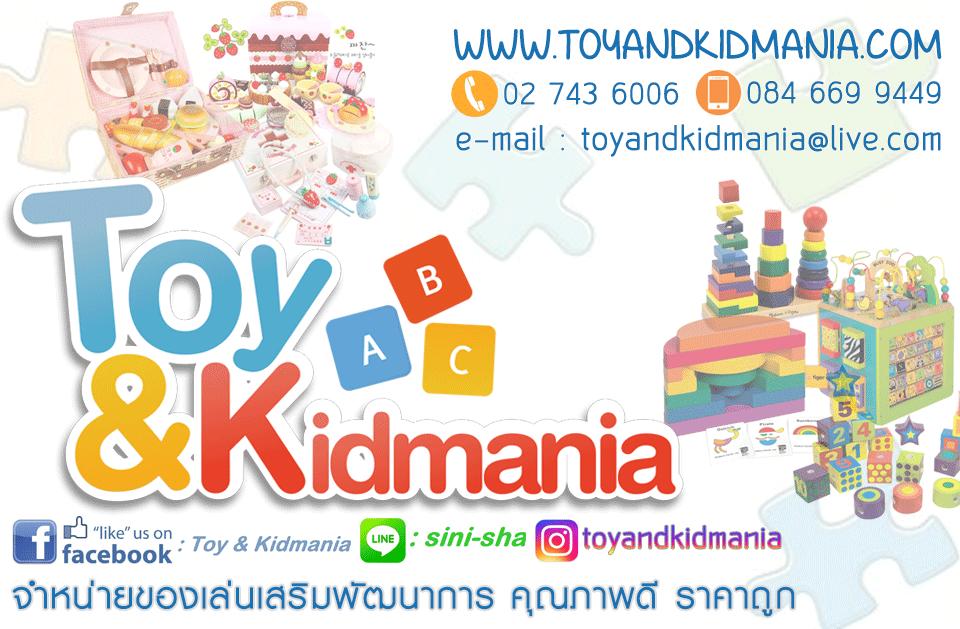 Toy & Kidmania