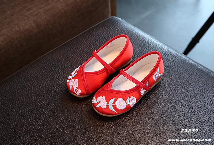 รองเท้าจีน เบอร์ 29 30 31 33 34