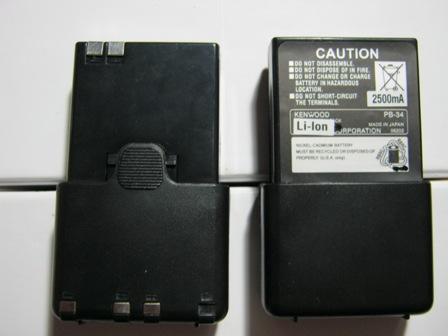 แบต Lithium KENWOOD TH-22 7.2V. 2500mA(แบบยาว)