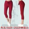 กางเกงขาสี่ส่วน สีแดงเลือดหมู เอวยืด มีกระเป๋า (2XL,3XL,4XL,5XL) B-8503
