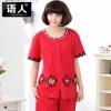 ชุดนอนผ้าฝ้ายเกาหลีใส่สบาย เสื้อยืดแขนสั้น+กางเกงขาสั้น (M,L,XL,2XL)