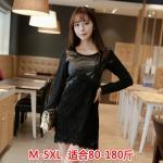 ชุดเดรสผ้าลูกไม้+หนังไซส์ใหญ่ แขนยาว สีดำ (M,L,XL,2XL,5XL)