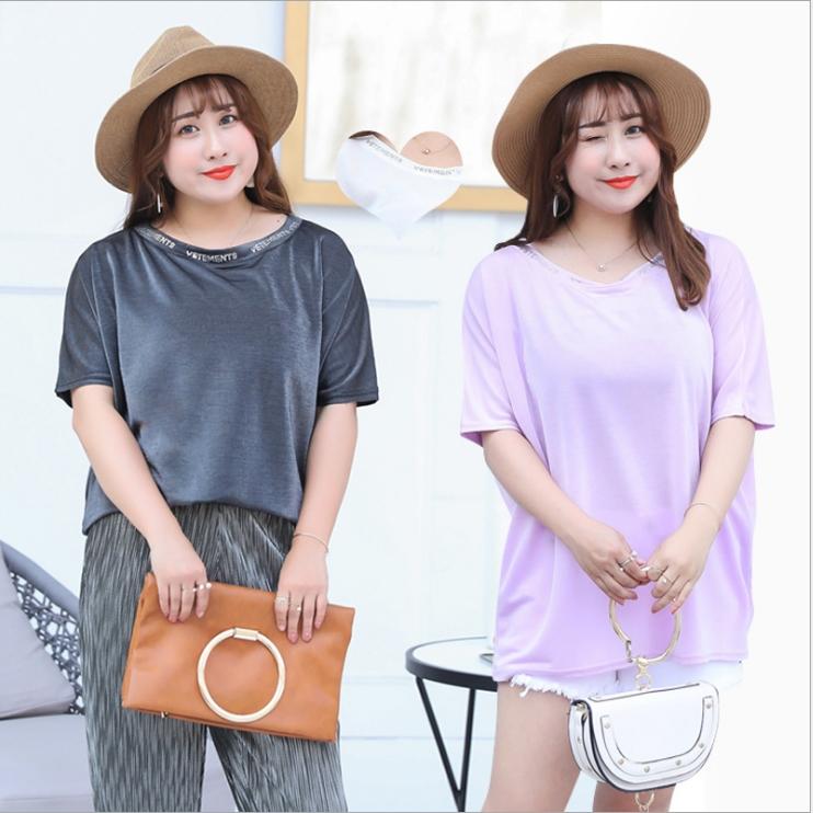 เสื้อยืดไซส์ใหญ่ สีขาว/สีดำ/สีม่วง (XL,2XL,3XL) YS226
