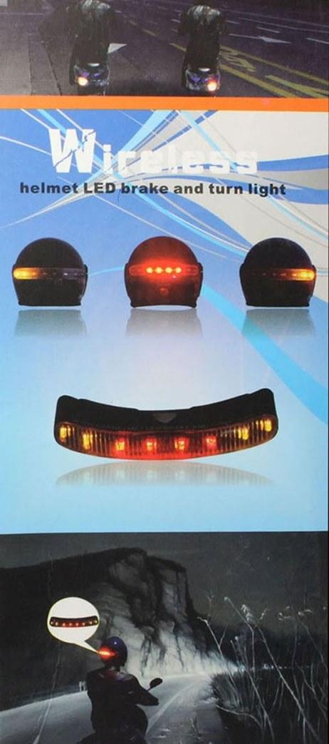 ไฟเลี้ยว ไฟเบรคไร้สาย ติดหมวกกันน็อค ( Wireless helmet signal light )
