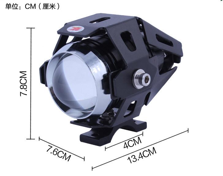 สปอตไลต์ โปรเจ็คเตอร์ ทรงทรานฟอเมอร์ LED U5 12V 10W