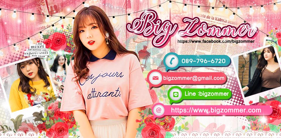 Big Zommer เสื้อผ้าคนอ้วน เสื้อผ้าไซส์ใหญ่
