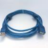 สายต่อความยาว USB M/F