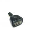 ที่ชาร์จ USB 4 ช่องเสียบที่จุดบุหรี่