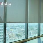 [O08] Air Macau อาคาร AIA สาทร