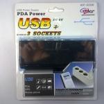 ปลั๊กเสียบที่จุดบุหรี่3รู+USB (WF-0096)