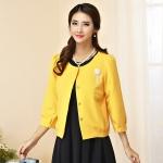 เสื้อคลุมคาร์ดิแกน สีเหลือง/สีดำ แขนยาว พร้อมเข็มกลัด (XL,2XL,3XL)