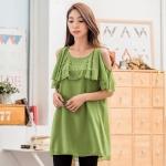 เสื้อชีฟองไซส์ใหญ่เว้าไหล่แต่งไข่มุก สีเขียว (F,XL,2XL,3XL) B-9661