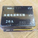 หม้อแปลง DC จาก 24v เป็น 12v 20A ( DC-DC converter )