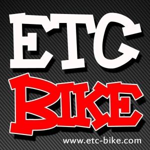 etc-bike.com