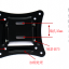 ขาแขวนจอ LCD 14 - 26 นิ้ว ( LCD TV Bracket TV rack ) thumbnail 4