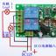 สวิชท์รีโมท 15 CL ( learning code) thumbnail 3