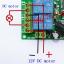 สวิชท์รีโมท 15 CL ( learning code) thumbnail 4