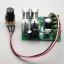 วงจรหรี่ไฟ / คุมสปีดมอเตอร์ DC 6-24v (Max 20A) thumbnail 1