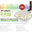 บูสเตอร์ Booster Wifi 2.4 ghz 8 วัตต์ ( booster WIFI 8W ) thumbnail 1