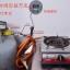 วาล์วตั้งเวลาเตาแก๊ส จอ LCD ( Stove gas timer valve ) thumbnail 4