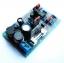 วงจรสลายซัลเฟตแบตเตอรีตะกั่วกรด 12V ( battery Desulphator ) thumbnail 2