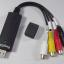 เครื่องบันทึกภาพและเสียง ผ่าน USB ( Easy cap ) thumbnail 5