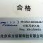 เสา log-periodic antenna 800-2500 MHz 8 dbi หัว N thumbnail 2