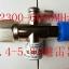 กันฟ้าผ่า ตัวกันฟ้า 2.4G 5.8G 2300-6000Mhz หัว N ( Wifi lightning Arrester ) thumbnail 1