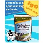 นมเพิ่มความสูง โดส 6000 IgG  (ผลิตจากหัวน้ำนมเหลืองจากนมวัว)  Colostrum Milk Powder เหมาะสำหรับอายุ 1.5 ขวบขึ้นไป  หรือ 20 ปีขึ้นไปที่อยากสูงหรือต้องการแคลเซียม