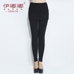 กางเกงกระโปรงปิดสะโพก สีดำ (XL,2XL,3XL,4XL,5XL)