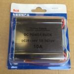 หม้อแปลง DC จาก 24v เป็น 12v 10A ( DC-DC converter )