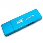 เพิ่มไฟ USB ( usb power booster )