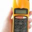 ตลับเมตรดิจิตอลไร้สาย 1-16 เมตร วัดระยะทาง ดิจิตอล ( Digital Ultrasonic Range Mesurement ) thumbnail 12