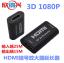 ตัวขยายสัญญาณ HDMI ( HDMI reapeater 40m ) thumbnail 1