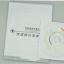 USB DVR online 4 ช่อง thumbnail 3