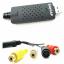 เครื่องบันทึกภาพและเสียง ผ่าน USB ( Easy cap ) thumbnail 9