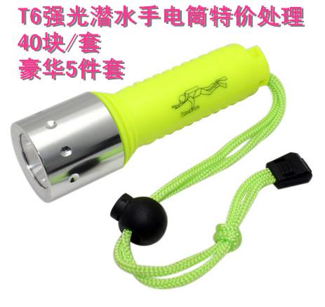ไฟฉายดำน้ำ LED T6
