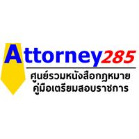 Attorney285