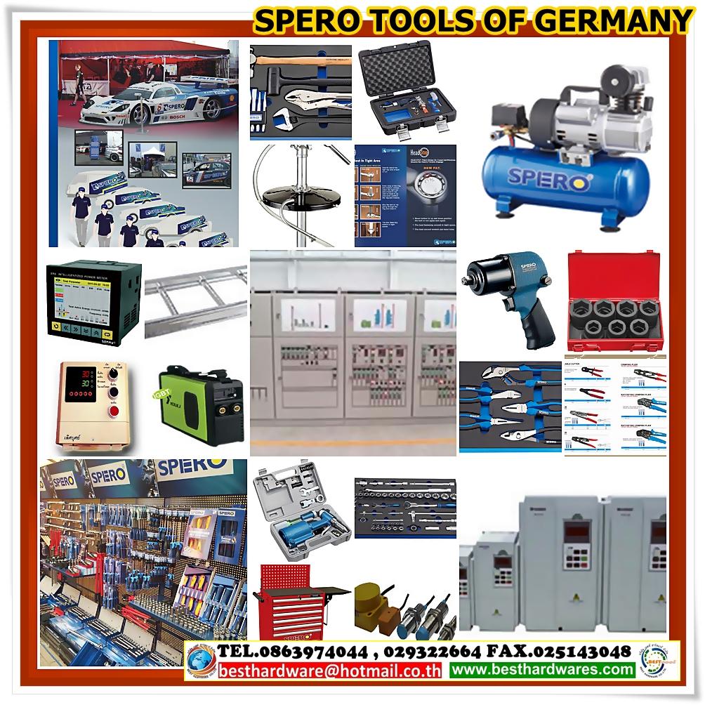 SPERO Tool ดี ถูก ขายราคาส่ง และรับตัว แทนจำหน่าย