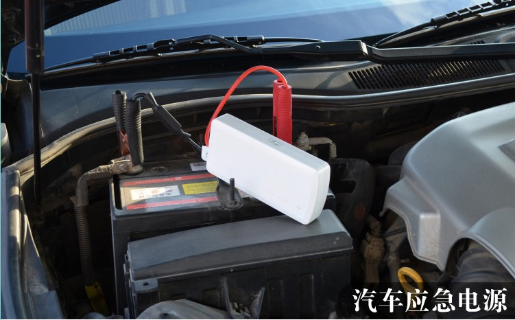 Power Pack แบตสำรองฉุกเฉิน จั๊มสตาร์ท เพาเวอร์แบงค์ 15000mAh (Power Bank Car Jump Start Emergency )